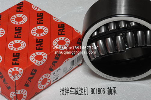 GB 40779 SO1 FAG BEARINGS